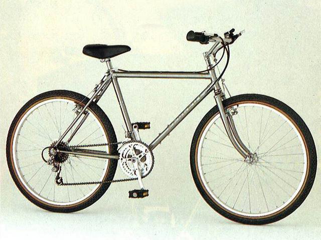Bicicletas y motos – 1984, comercialización de la Peugeot VTT1